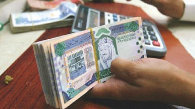 اسعار الريال السعودي اليوم السبت