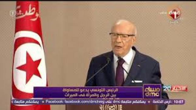 تونس تقوم بإقرار قانون من اجل المساواة في الميرات بين الرجل والمرأة