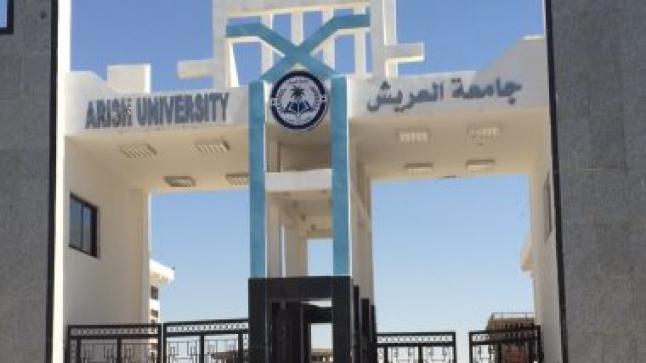إجراء انتخابات اتحاد الطلبة بكلية التجارة في محافظة العريش