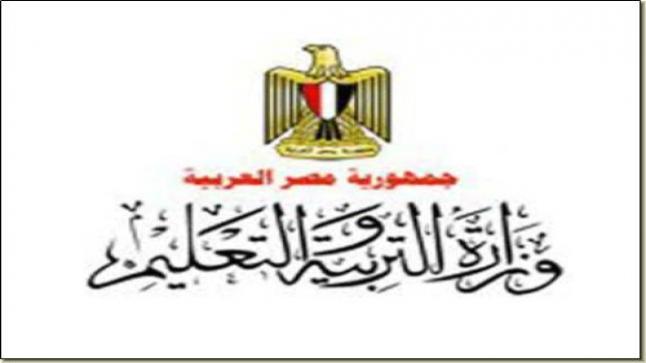 معلومات عن منظومة الغياب بالمدارس المصرية